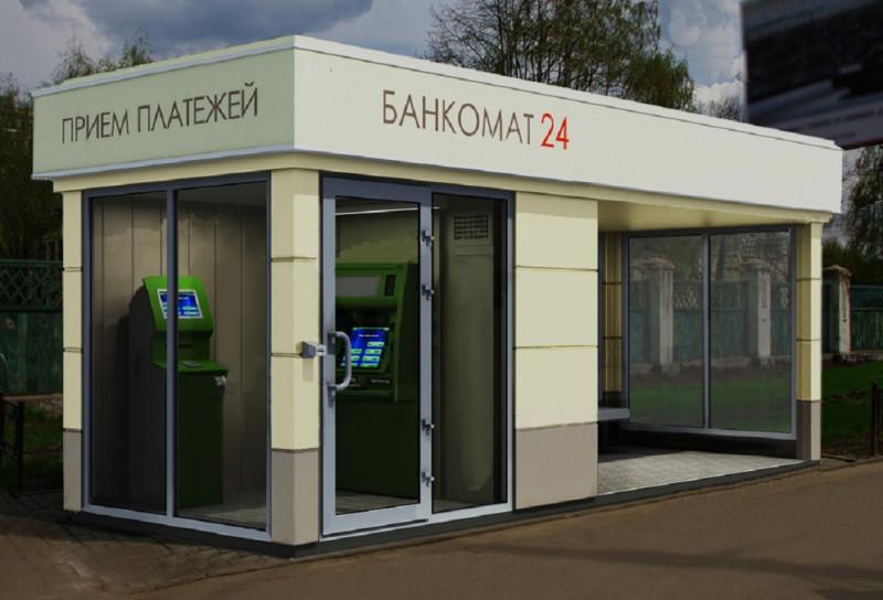 Банкомат павильон.jpg