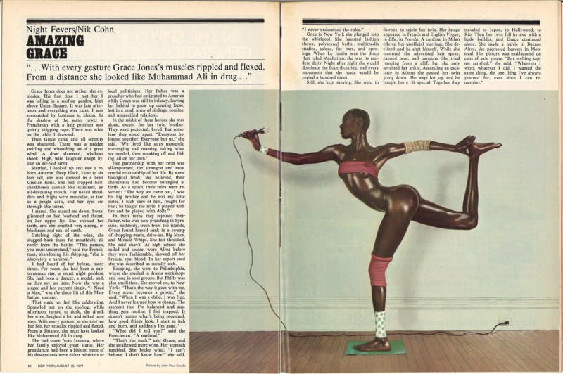Как делали обложки пластинок, когда фотошопа ещё не было New York 15 august 1977 Grace Jones.jpg