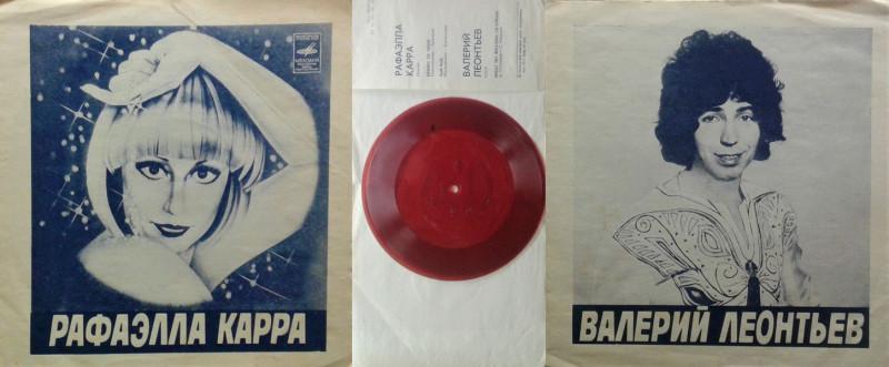 Raffaella Carrà + Валерий Леонтьев 1980.jpg