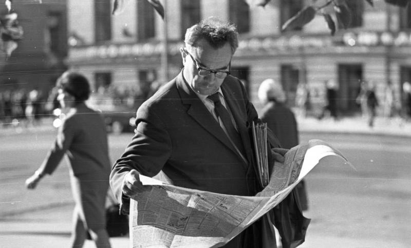 Читающий Ленинград 1960 5.jpg