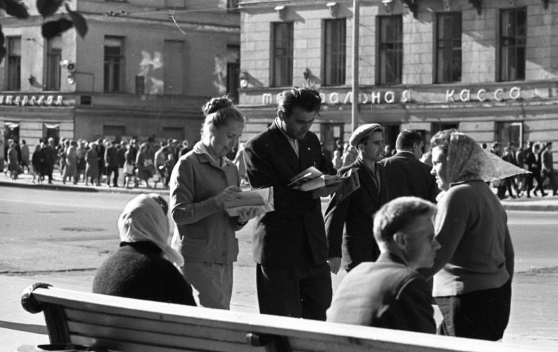 Читающий Ленинград 1960 6.jpg