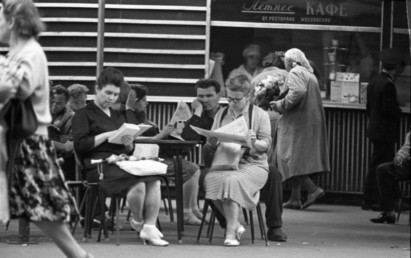 Читающий Ленинград 1960 7.jpg
