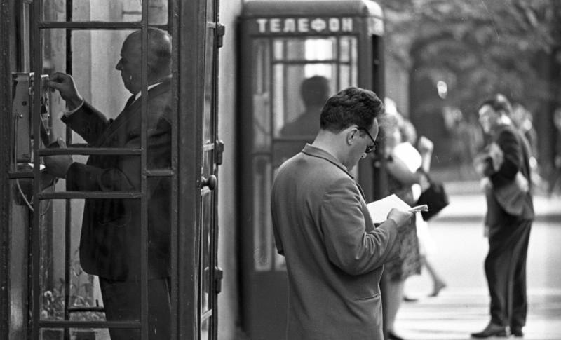 Читающий Ленинград 1960 12.jpg