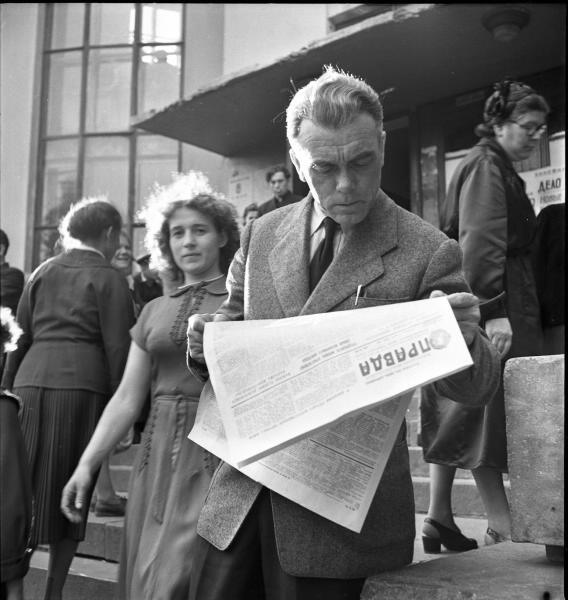 Читающий Ленинград 1960 13.jpg