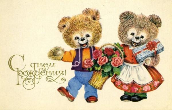 С-днем-рождения-царь-открытки020.jpg