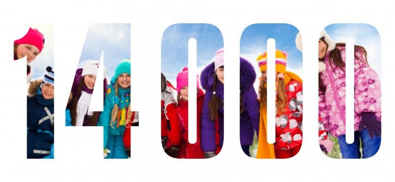 14000 спортмастер дети зимой.jpg