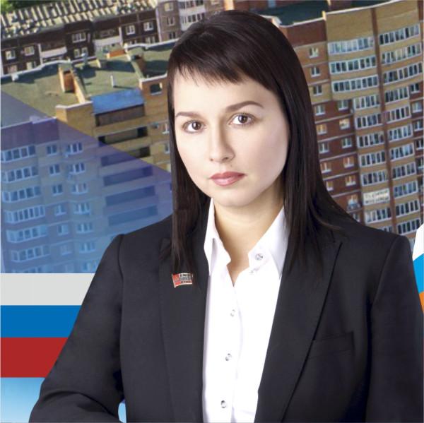 Горбунова Ирина Викторовна депутат Пермской городской думы директор лицея 9.jpg