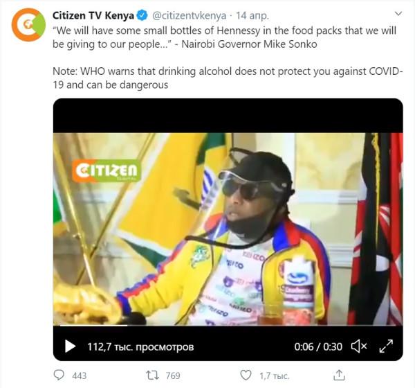 мэр Найроби (столица Кении) Майк Сонко, который включил коньяк Hennessy в список необходимых на время эпидемии продуктов.jpg