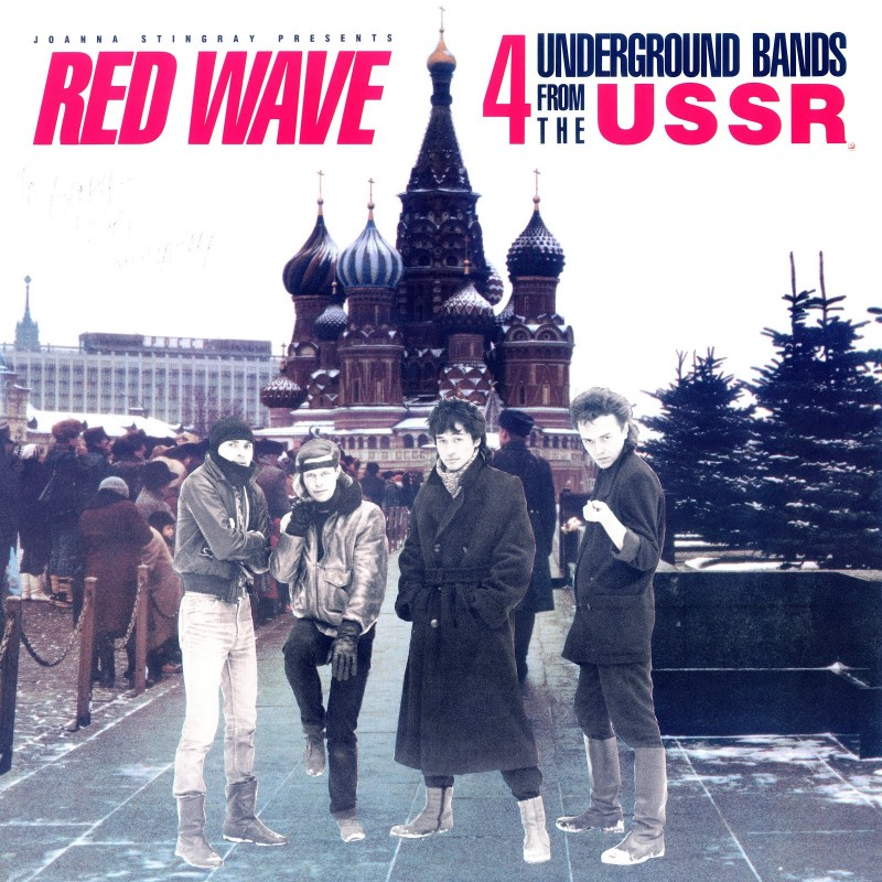 Red Wave 4 Underground Bands From The USSR Кино - Видели ночь.jpg