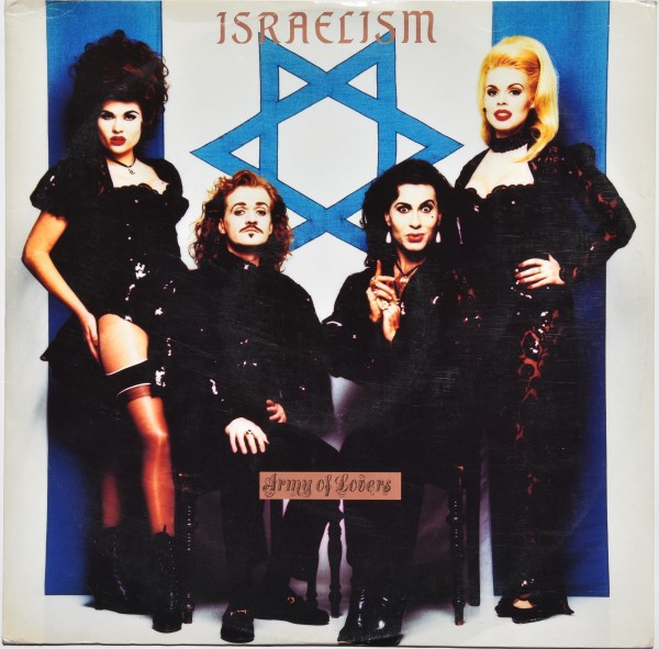 Army of Lovers - Israelism 1993.jpg