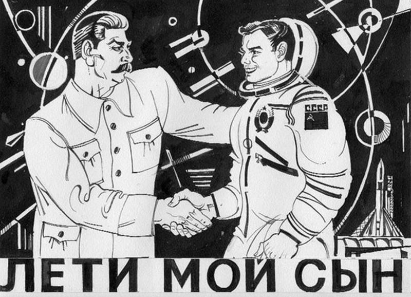 Сталин и Гагарин лети мой сын.jpg