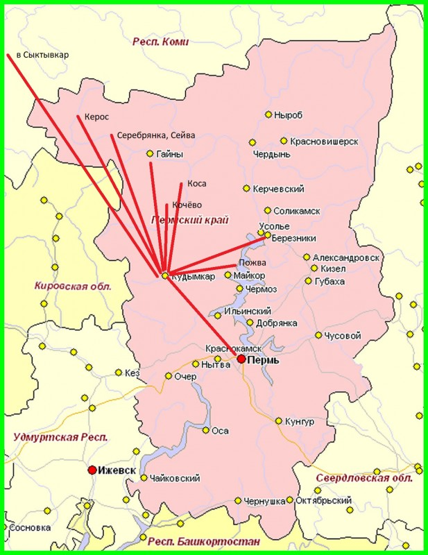 Карта Пермского края с маршрутами полётов из аэропорта Кудымкар в 1989 году.jpg