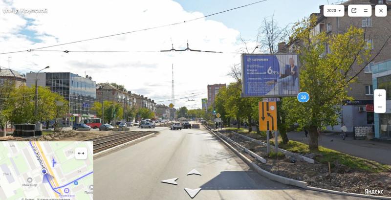 Пермь улица Крупской 2020 года.jpg