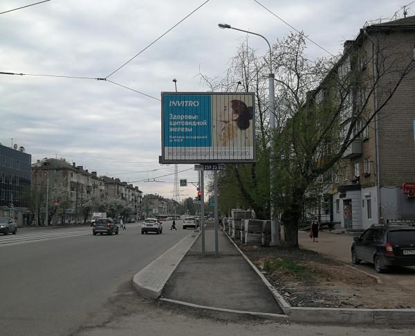 Пермь улица Крупской май 2021 года.jpg