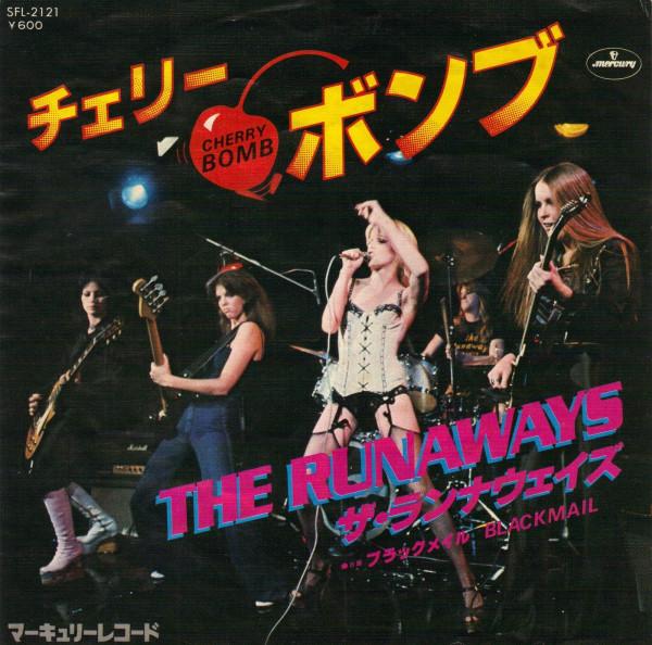 The Runaways - Cherry Bomb.jpg