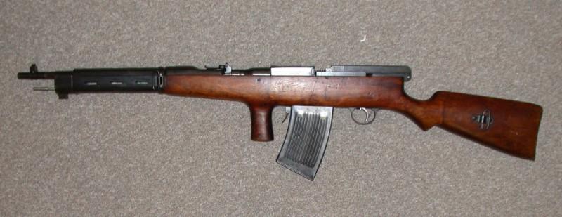 Автоматическая винтовка Фёдорова 1916 года