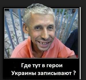Пономарь.jpg