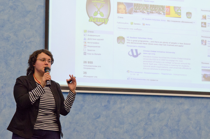 Екатерина Скоробогатова Facebook russia