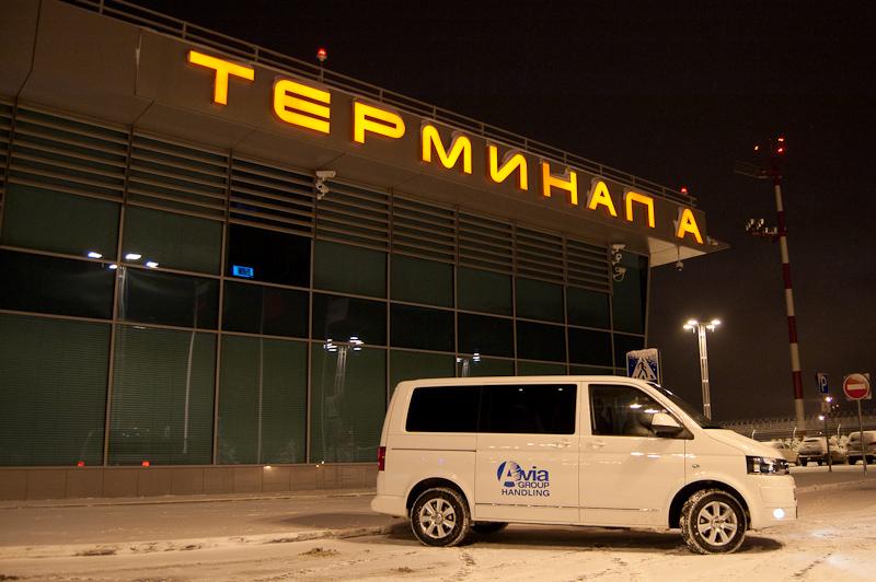 Шереметьево терминал A