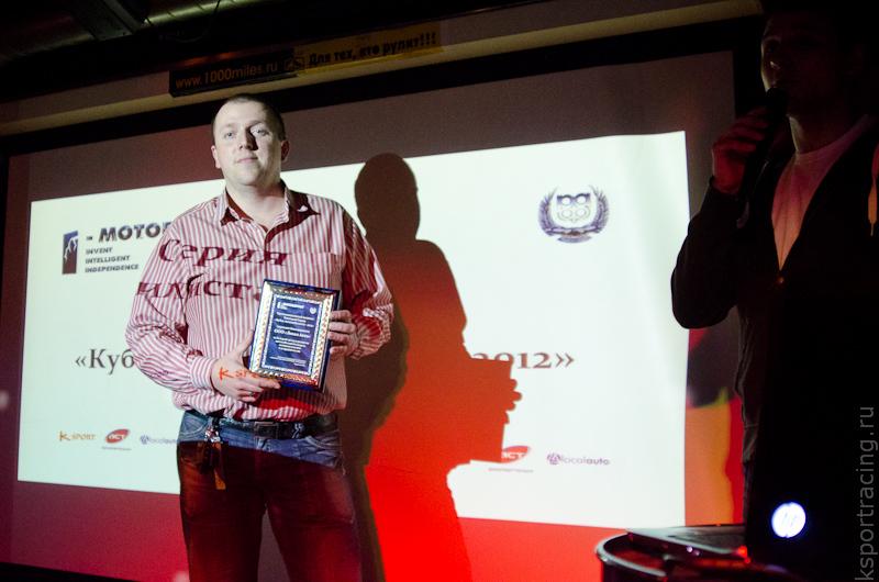 Локал Авто генеральный спонсор Кубка Автомобилиста 2012