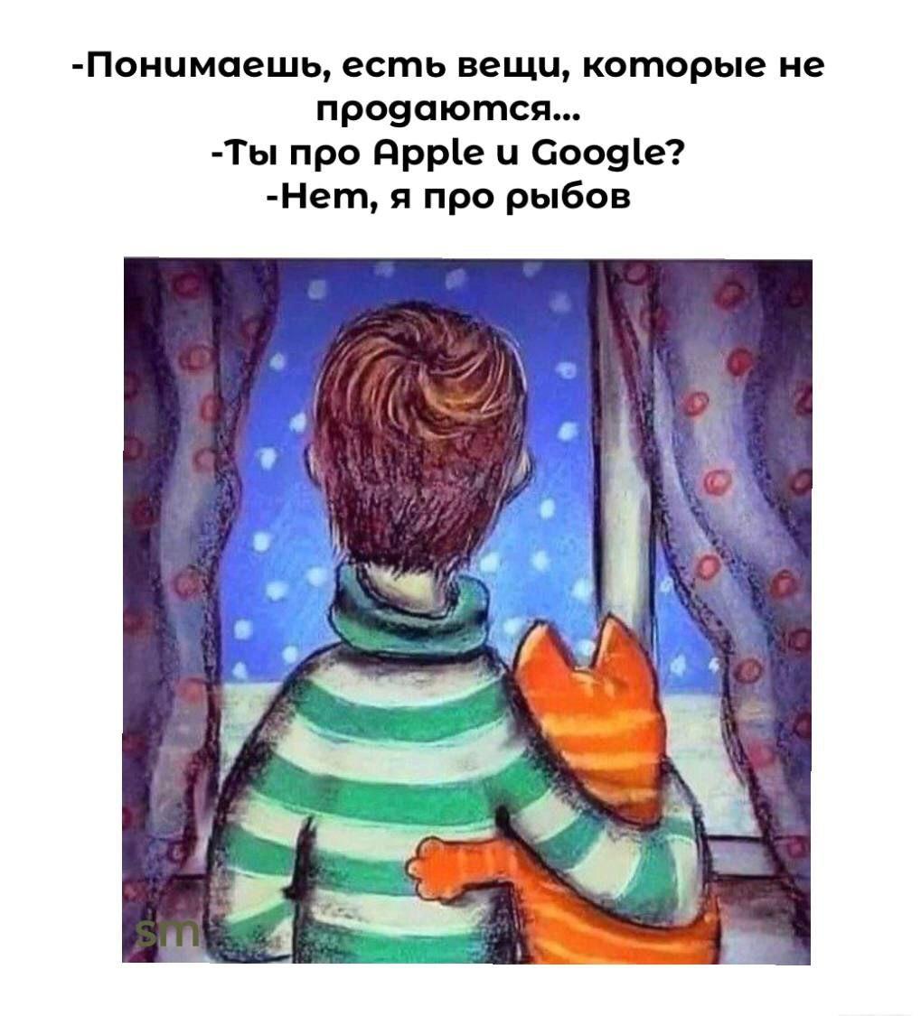 -5348418397869815084_121