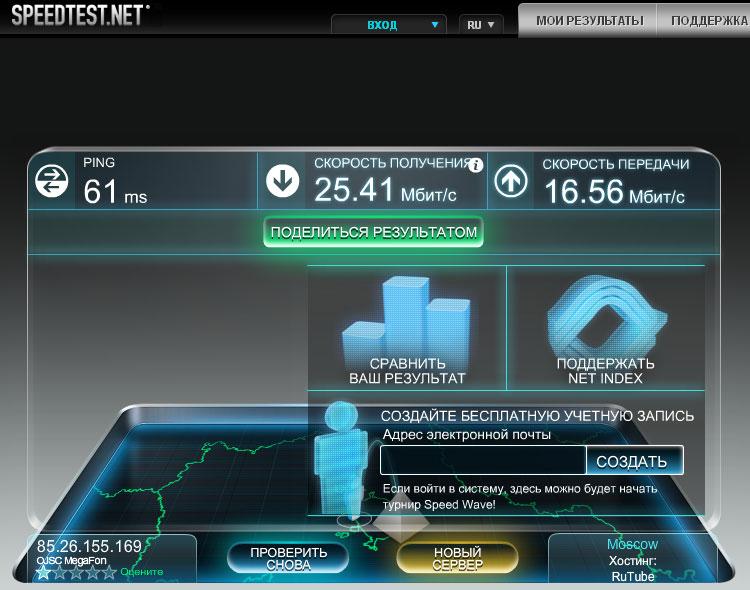 Сеть Мегафон 4G