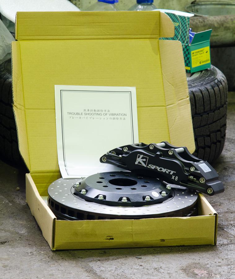 Комплект тормозов ksportracing AU11-02 для Audi A5