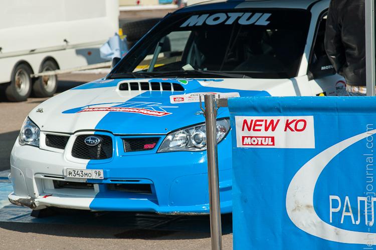 СТК Ралли Подмосковье на Rally Masters Show.