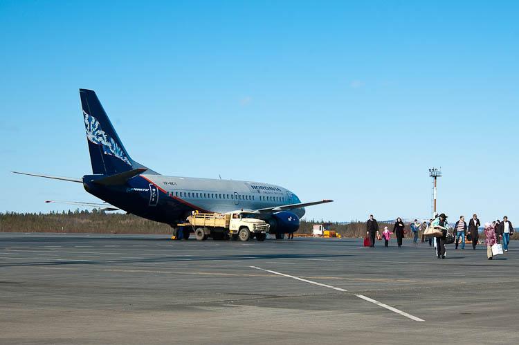 Boing 737-500 VP-BKU