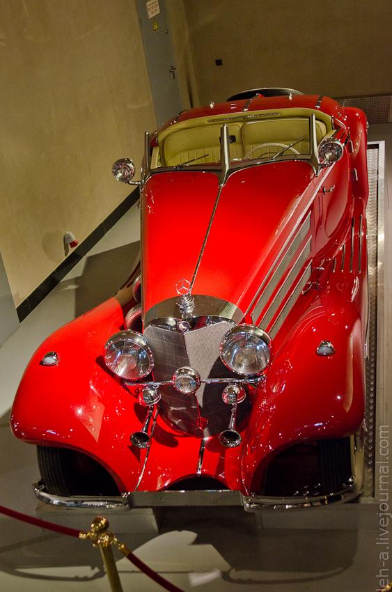 Музей Автовилль