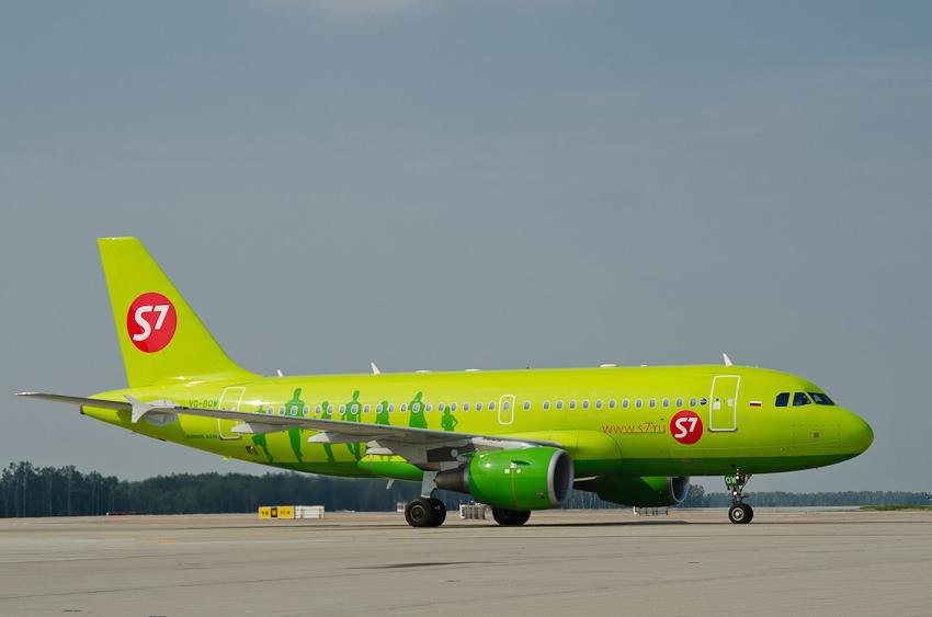 Airbus A319 VQ-BQW