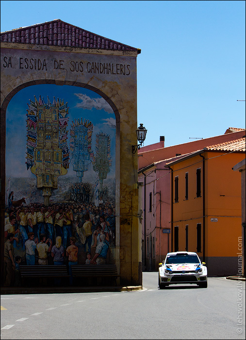 Rally Sardegna 2013_086