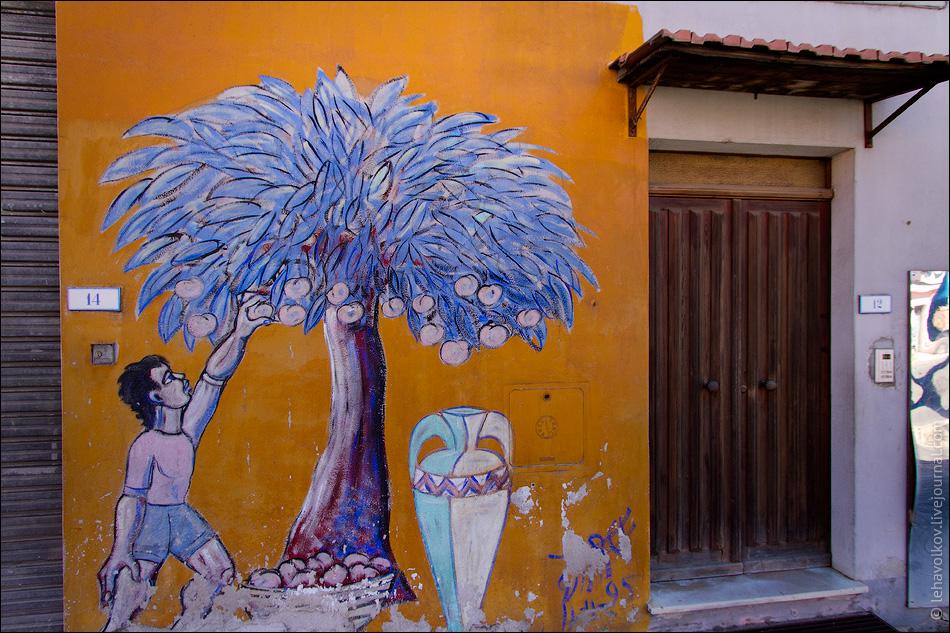 Murales031