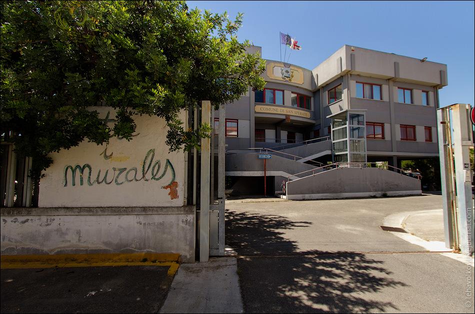 Murales025