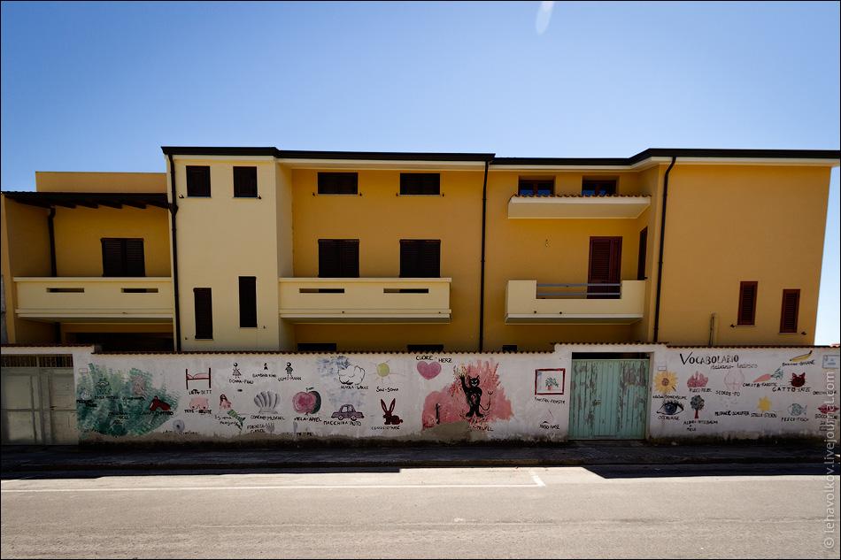 Murales021