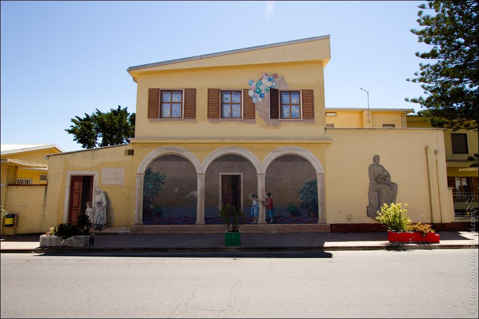 Murales014
