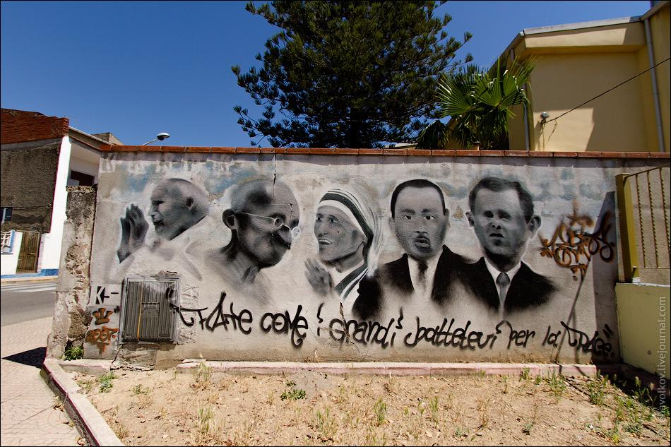 Murales013