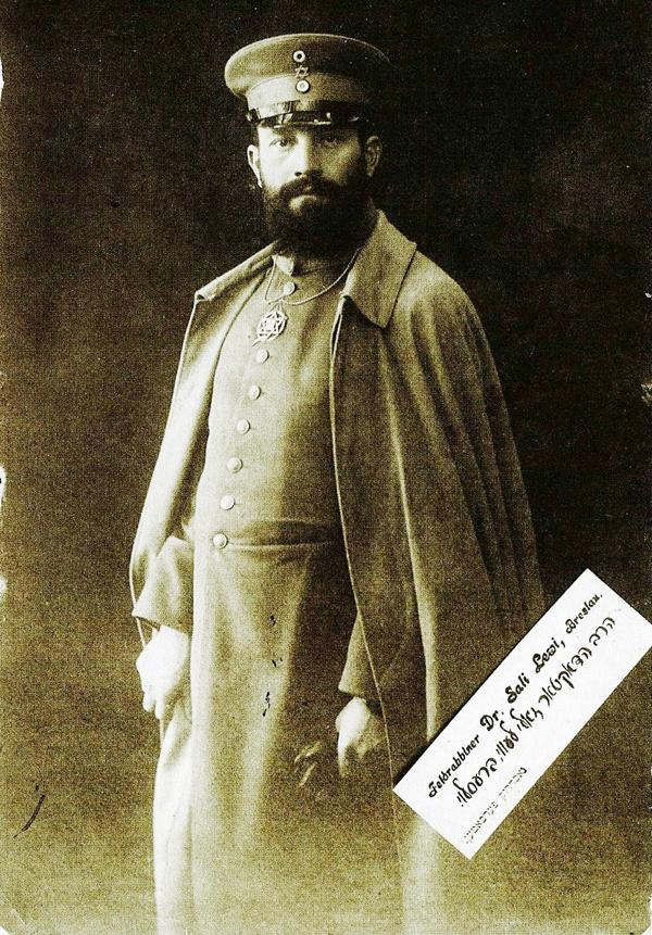 Sali Levi