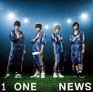 news-oneforthewin