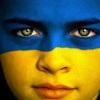 Единая Украина