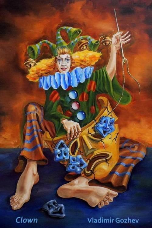 «Клоун», Владимир Гожев, символизм, 2007