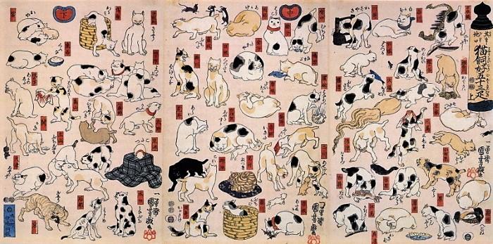«Коты 53 станций Токайдо», Утагава Куниёси (1798−1861), гравюра.
