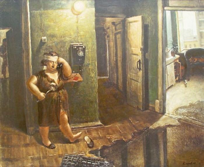 «Алё», Василий Колотев, ХХ век.