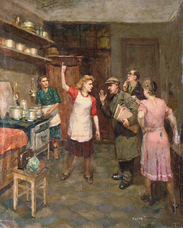 «Кухня и домком», Владимир Серов, 1948 г.