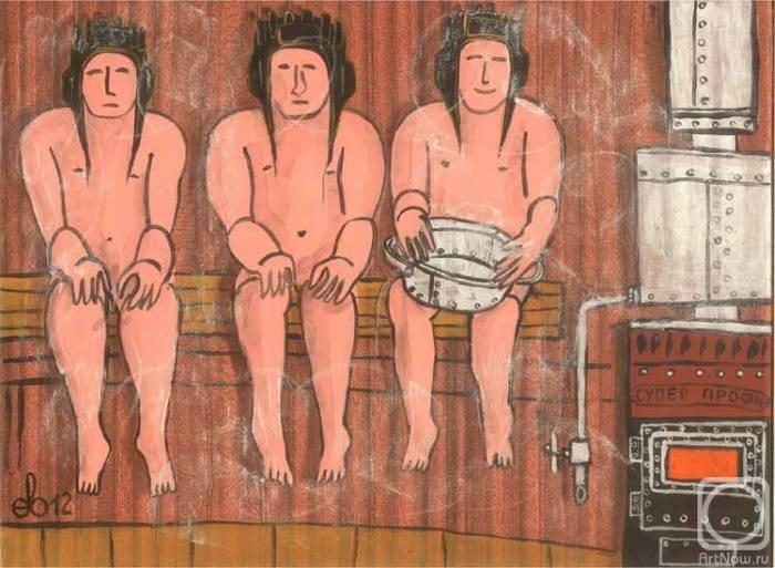 «Танкисты в бане», Сергей Евдокимов