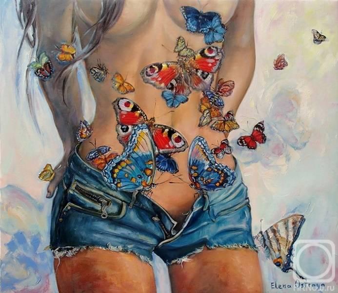 «Бабочки в животе», Елена Острая