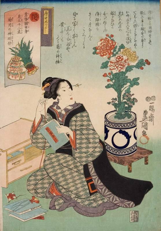 «Тоцу: праздник в храме Синмэй девятого месяца», Утагава Кунисада.