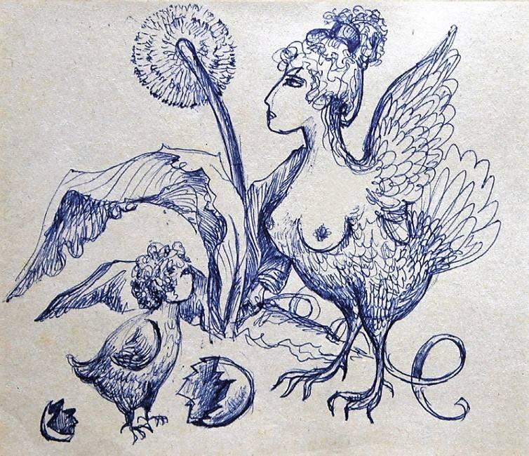 «Птичий нерест», Антонина Стреленко