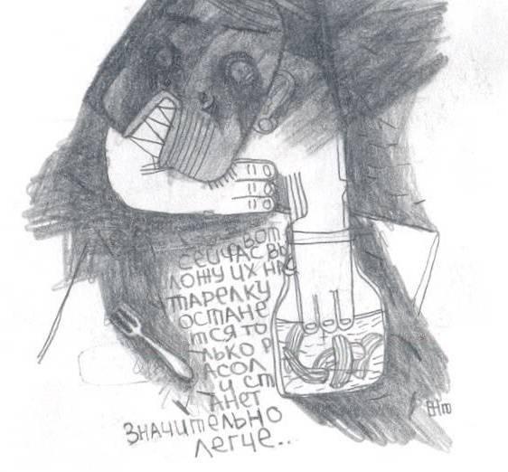 «Огурчики», Сергей Соколов