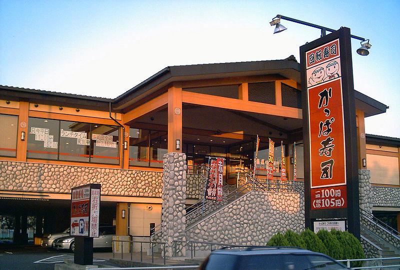 800px-Kappa-sushi-Restaurant